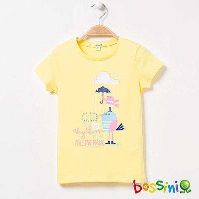 bossini女童-印花短袖T恤15亮黃