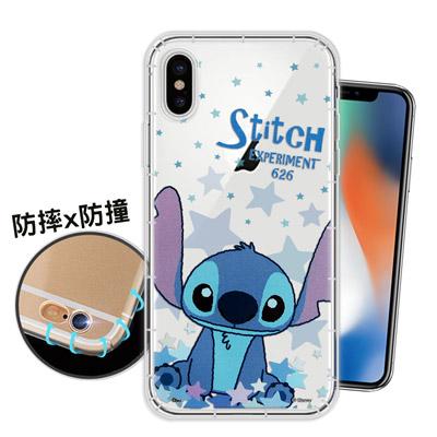 迪士尼授權正版 iPhone X 星星系列 空壓安全手機殼(史迪奇)