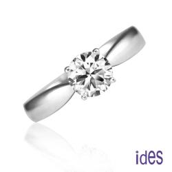 ides愛蒂思 設計款50分E/VVS1八心八箭完美車工鑽石戒指求婚結婚戒/四爪