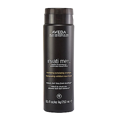 *AVEDA 純型蘊活洗髮精250ml