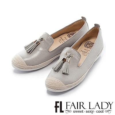 Fair Lady Soft Power軟實力 流蘇樂福休閒鞋 淺灰