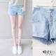 糖罐子-口袋排釦高腰短褲(共四色)