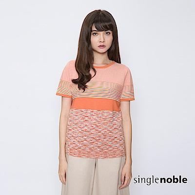 獨身貴族 異想空間圖騰拼接設計針織衫(2色)
