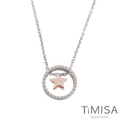 TiMISA《迷你幸運星指輪》純鈦項鍊(C)-雙色可選