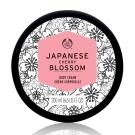The Body Shop 日本櫻花身體美膚霜-200ML