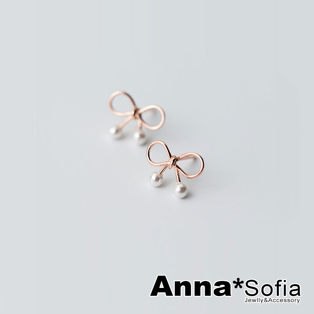 【3件5折】AnnaSofia 甜美線結垂小貝珠 925銀針耳針耳環(金系)