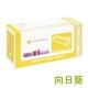 向日葵 for Fuji Xerox CT202264 黑色高容量環保碳粉匣(1.4K) product thumbnail 1