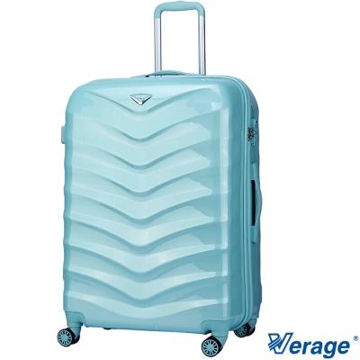 Verage維麗杰-28吋海鷗系列隱藏式加大旅行箱