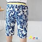 Azio Kids 童裝-短褲 藍色迷彩口袋鬆緊短褲(藍)