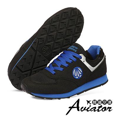 Aviator*韓國空運-PAPERPLANES正韓製麂皮網布透氣運動鞋-藍黑