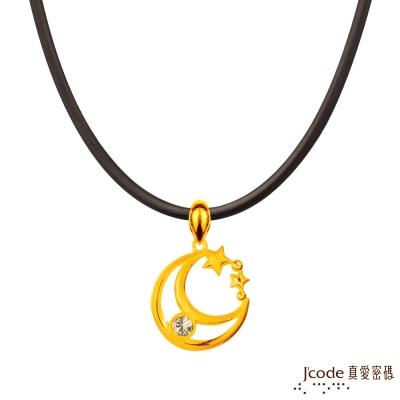J code真愛密碼金飾 夢想家黃金/水晶墜子 送項鍊