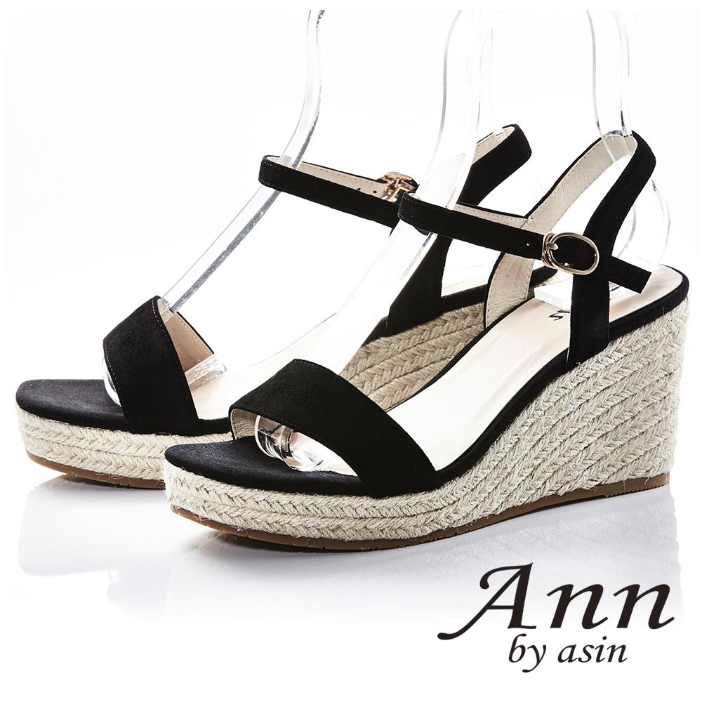 Ann by asin完美顯瘦~素面質感編織真皮楔形涼鞋(黑色)