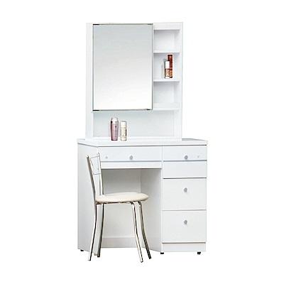 品家居 柯拉2.7尺推鏡式化妝鏡台含椅(三色可選)-80x40x158cm免組