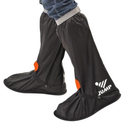 JUMP尼龍反光防水雨鞋套L001(黑橘)-快