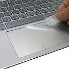 EZstick Lenovo YOGA 920 13 IKB TOUCH PAD 保護貼