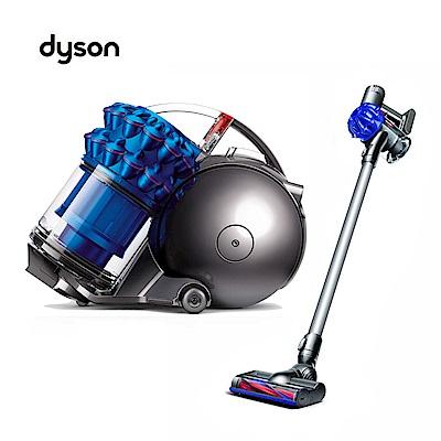 Dyson Ball fluffy 圓筒式吸塵器(寶石藍)CY24