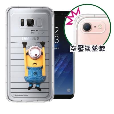 正版Minions小小兵 三星Samsung Galaxy S8 空壓安全手機殼...