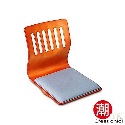 【Cest Chic】亞德里曲木和室椅