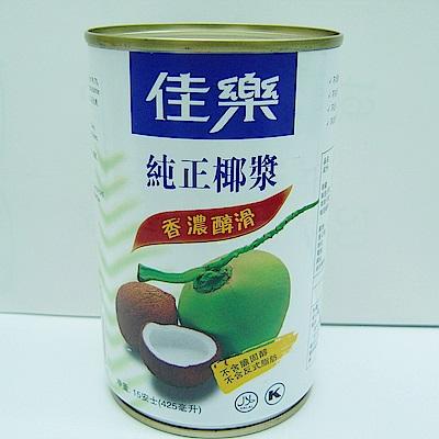 佳樂 椰漿(425ml)