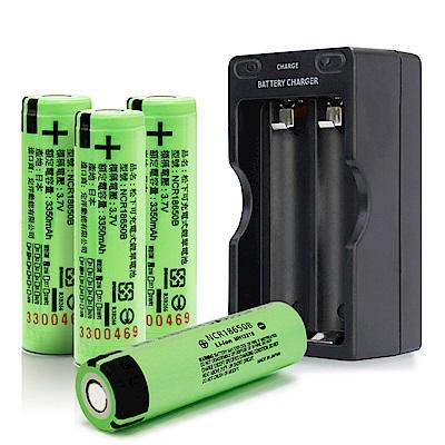 18650新版BSMI認證充電式鋰單電池(日本原裝)4入+雙槽副廠充電器*1+防潮盒*2