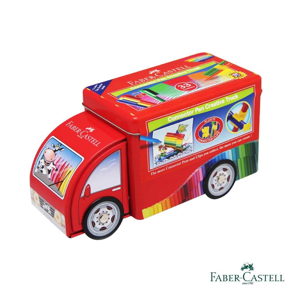 Faber-Castell 紅色系 33色卡車連結彩色筆