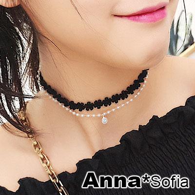 AnnaSofia 花綻媛珠 雙層項鍊鎖骨鍊頸鍊CHOKER(銀系)