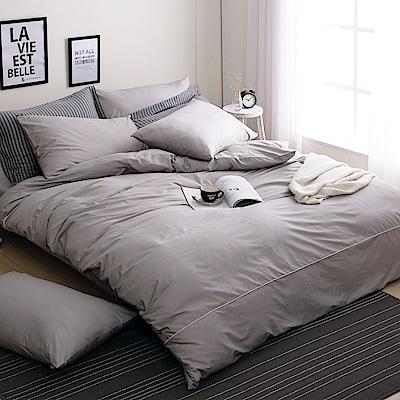 DON 極簡生活-紳士灰 單人三件式200織精梳純棉被套床包組