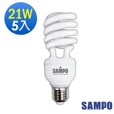SAMPO聲寶21W 螺旋省電燈泡 -5入裝