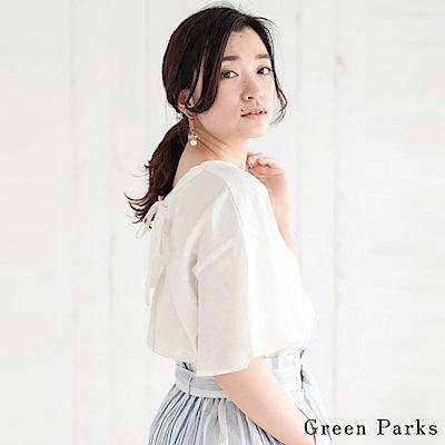 Green Parks 亞麻喇叭袖V領上衣