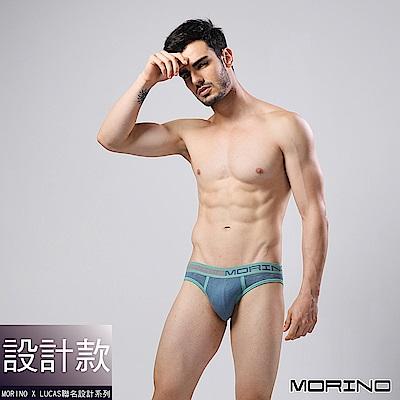 男內褲  設計師聯名-經典緹花運動三角褲 藍色 MORINOxLUCAS