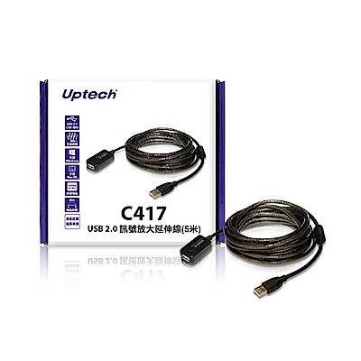 Uptech C417 USB 2.0 訊號放大延伸線(5米)