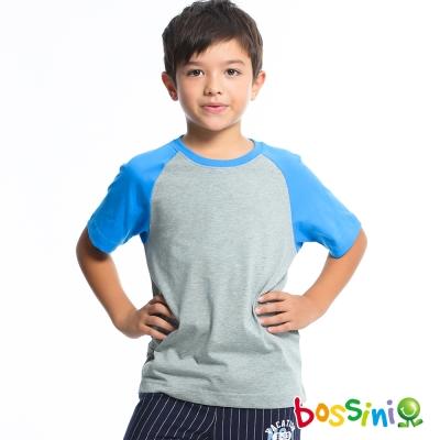 bossini男童-配色純棉T恤10淺灰