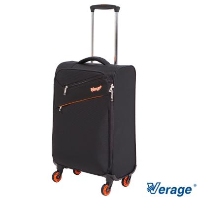 Verage 維麗杰 19吋二代極致超輕量登機箱 黑