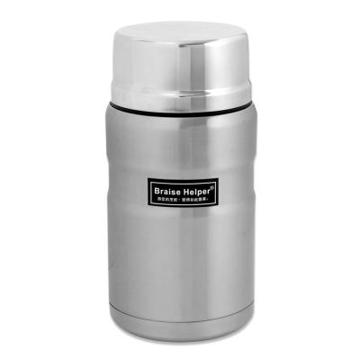 蒸幫手BRAISE HELPER真空斷熱燜燒罐1000ml-粉漾銀