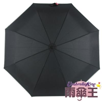 雨傘王 BigRed大的剛剛好-25吋大傘面防潑水手開三折傘-黑色