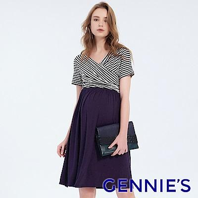 Gennies專櫃-極彈V領條紋拼接洋裝-藍(T1F03)