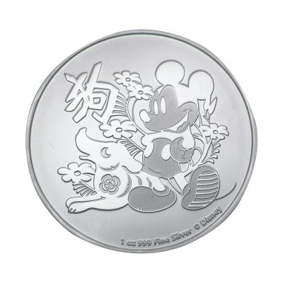紐埃(NIUE)生肖銀幣-紐埃2018狗年迪士尼生肖銀幣(1盎司)