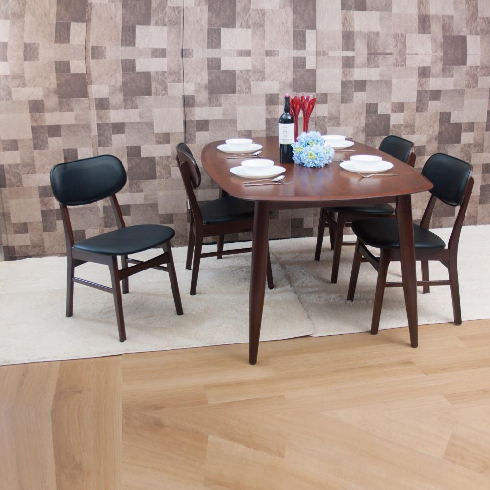 簡約風 柯克與亨佛來餐桌椅組(一桌四椅) 140x78x76cm