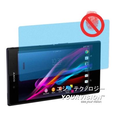 Sony Xperia Z Ultra C6802 指無紋防眩光抗刮(霧面)螢幕...