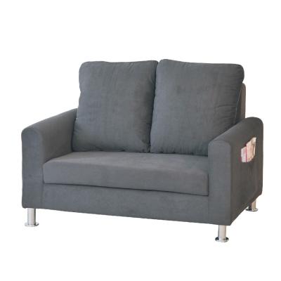 品家居 查倫布面沙發雙人座-124x80x92cm-免組