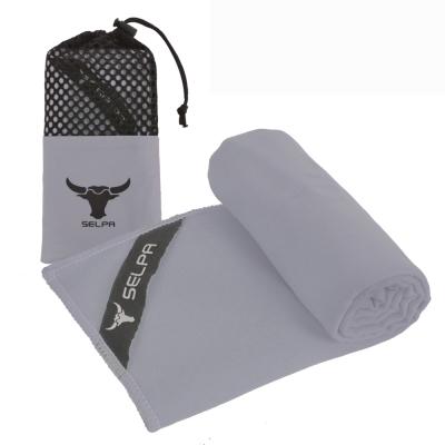 韓國SELPA 科技吸水戶外速乾毛巾 灰色
