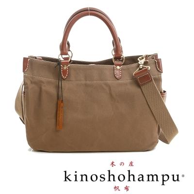 kinoshohampu-多格層牛角通勤包-小-駝