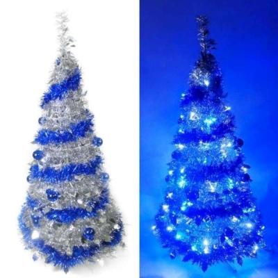 4尺(120cm) 彈簧摺疊銀色聖誕樹(藍銀裝飾色系)+100燈LED燈插電式(藍白光)