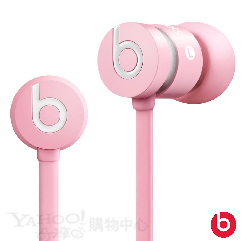 BEATS 耳道耳機 urBeats Nicki Minaj Pretty in Pink