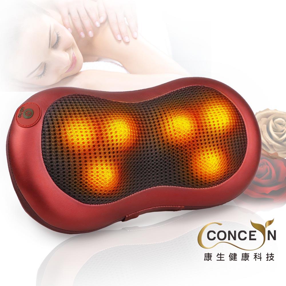 Concern 康生 新第四代4D摩力寶貝溫熱揉捏按摩枕-玫瑰紅 CON-1288