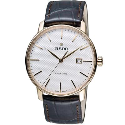 RADO 雷達 Coupole 系列經典時尚機械腕錶-白x玫瑰金色/41mm