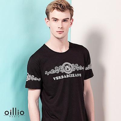 歐洲貴族oillio 短袖T恤 圖騰印花 老虎圖案 黑色