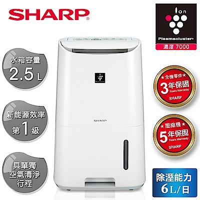 [時時樂]SHARP 夏普 6L自動除菌離子清淨除濕機 DW-H6HT-W