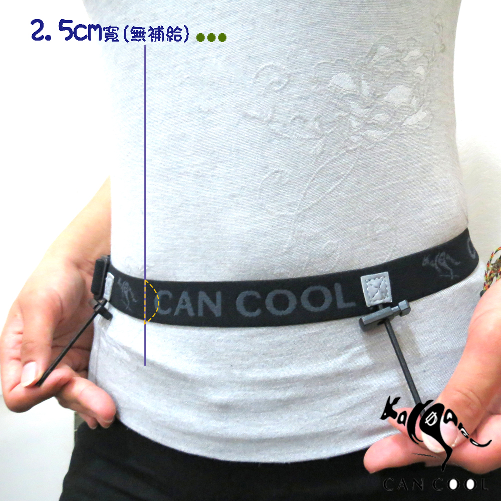 CAN COOL敢酷 25mm寬 運動號碼帶(無補給)(黑灰) C160313008