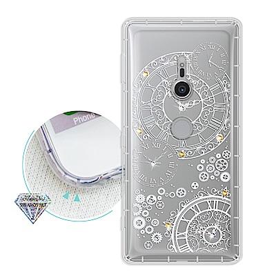 浪漫彩繪 SONY Xperia XZ2 水鑽空壓氣墊手機殼(齒輪之星)